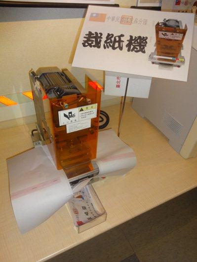 製作身分證用的裁紙機。 記者楊正海/攝影