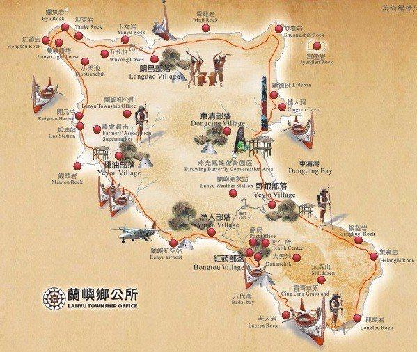 蘭嶼地圖。(圖/蘭嶼鄉公所)
