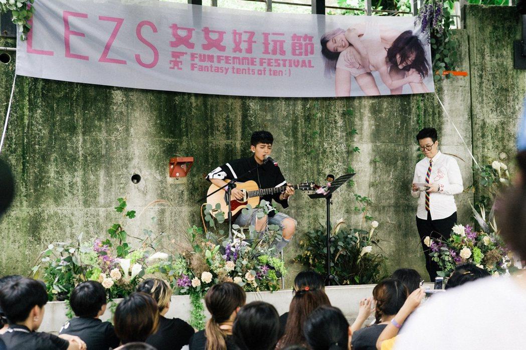 曾靜玟獻唱「LEZS女女好玩節」。圖/頤創藝有限公司提供