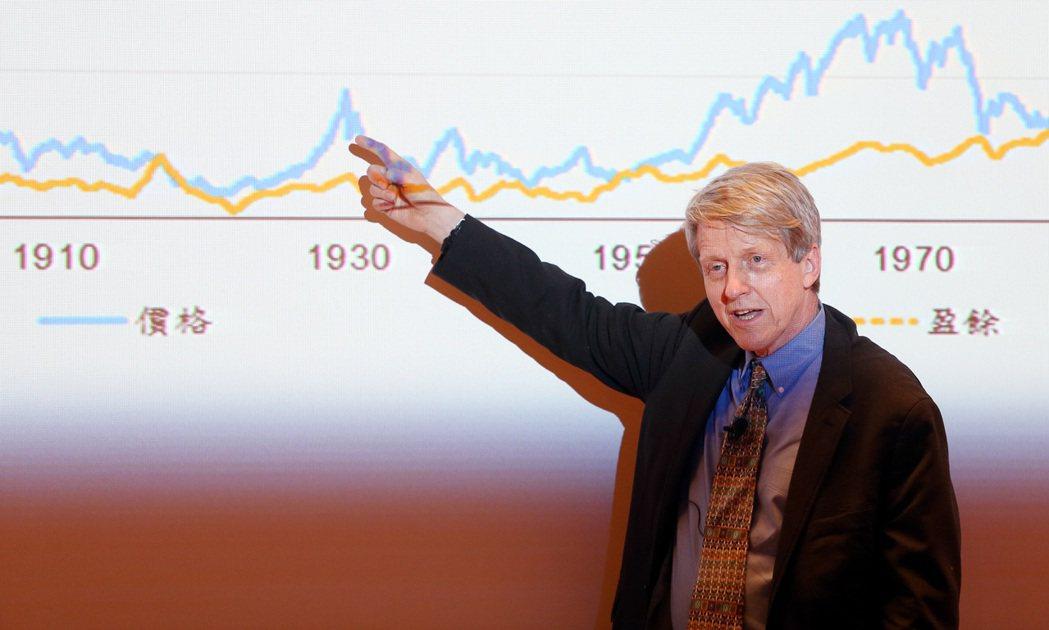 諾貝爾經濟學獎得主羅伯席勒曾成功預測,美股和美國房市將崩盤。記者侯永全/攝影。