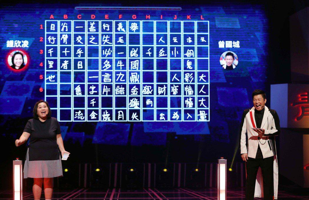 鍾欣凌上「一字千金」當出題嘉賓。圖/公視提供