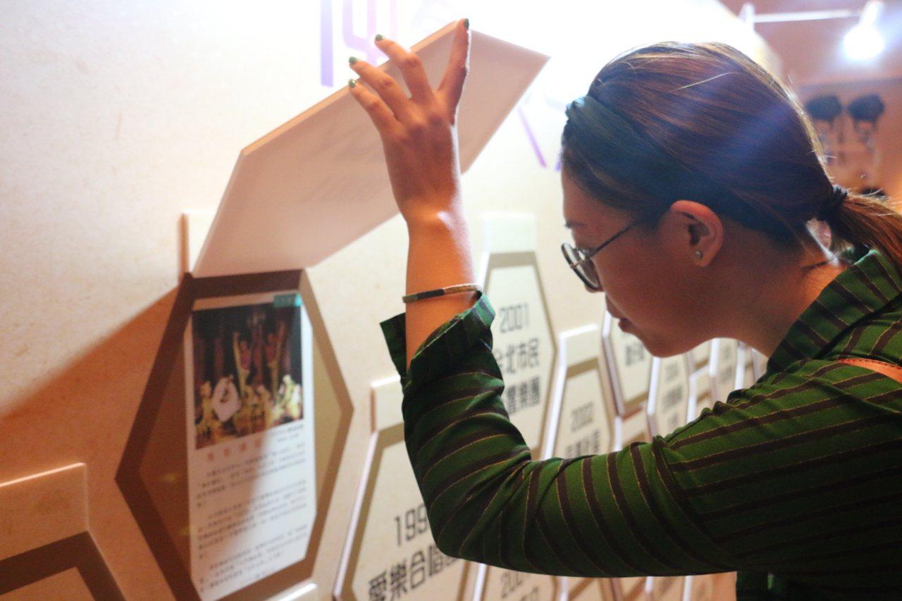 永和仲夏夜之夢「20週年回顧展」展出期間為7/12至7/28,地點在新北市國父紀...