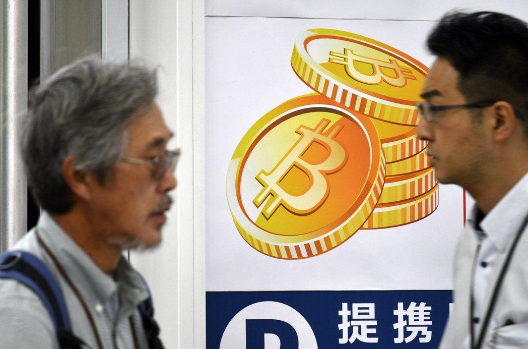 虛擬貨幣熱潮泡沫化?