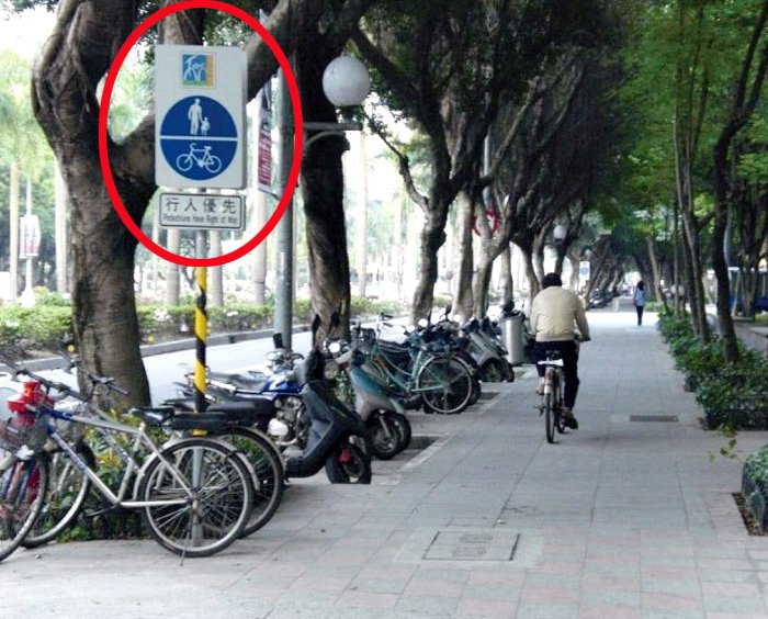 圖片來源:台北市政府交通局