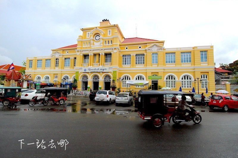 金邊郵局。 攝影/賴勳毅