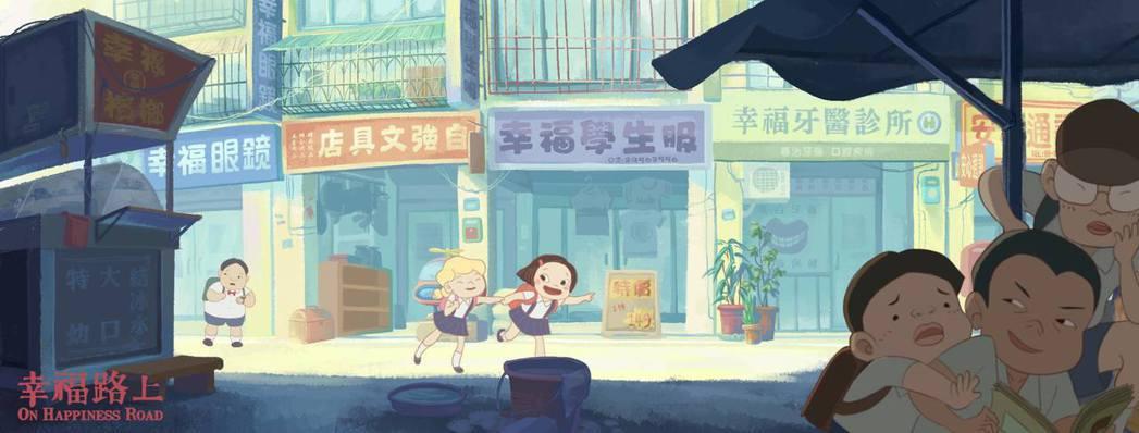 金馬獎影后桂綸鎂為本土動畫片「幸福路上」女主角幕後獻聲。圖/傳影互動提供