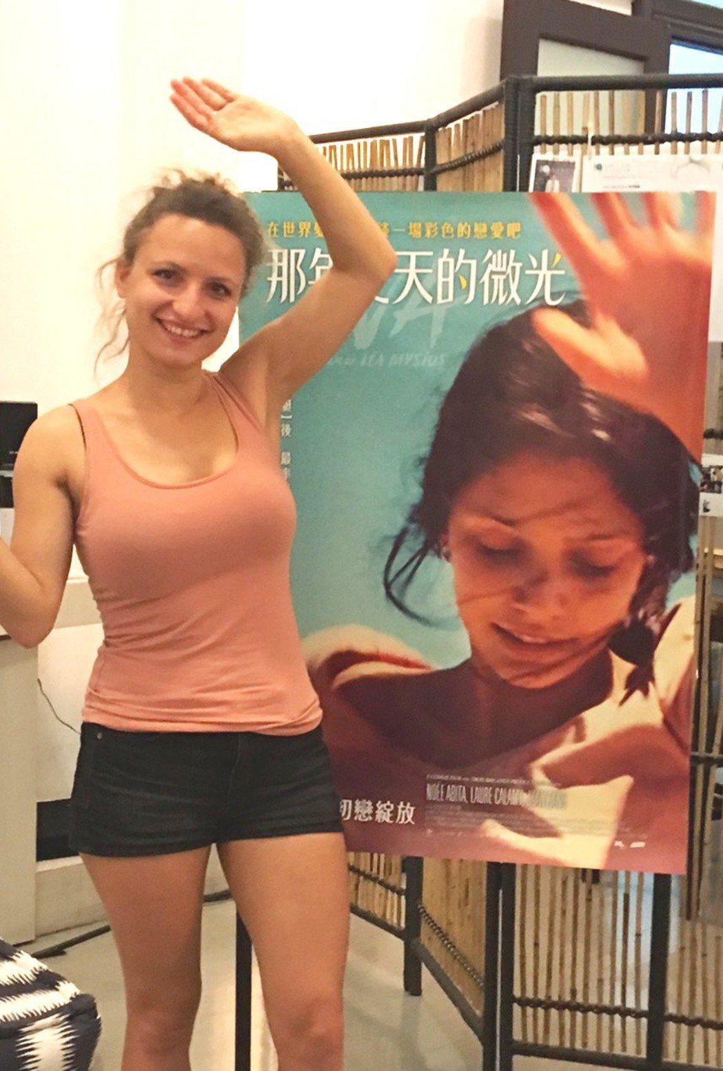 法國導演蕾雅米修斯為新片「那年夏天的微光」來台宣傳。圖/Catchplay提供
