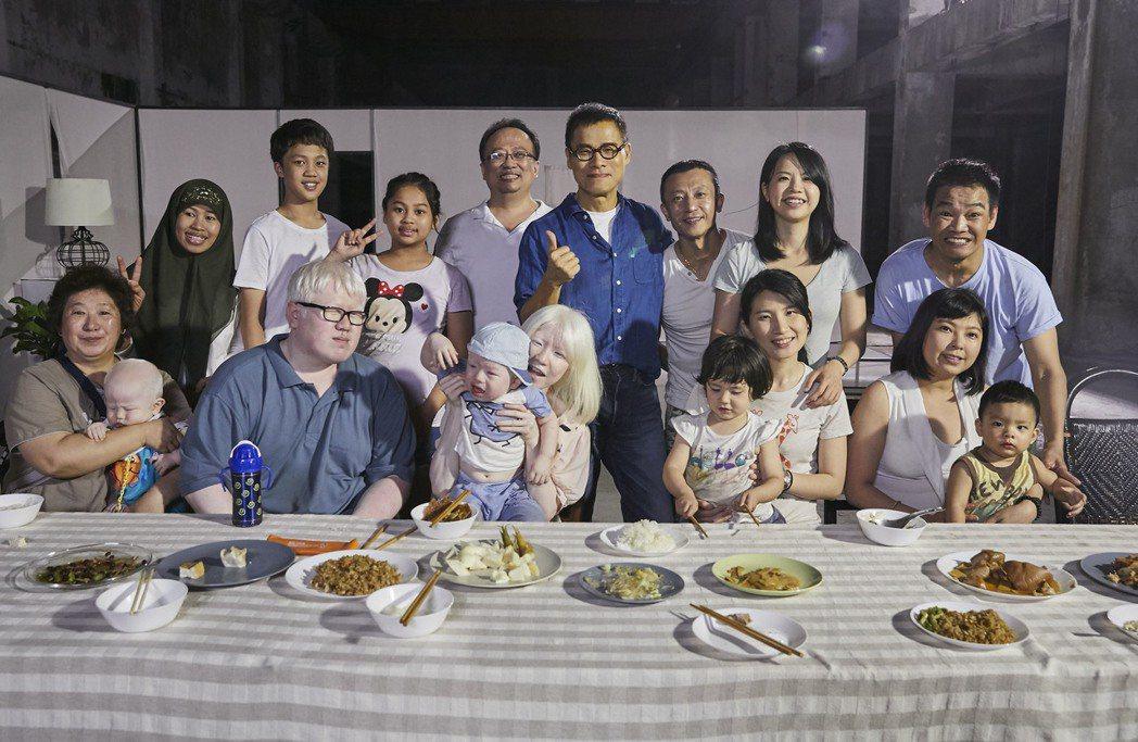 羅大佑「家(III)」MV邀多元家庭入鏡。圖/種子音樂提供