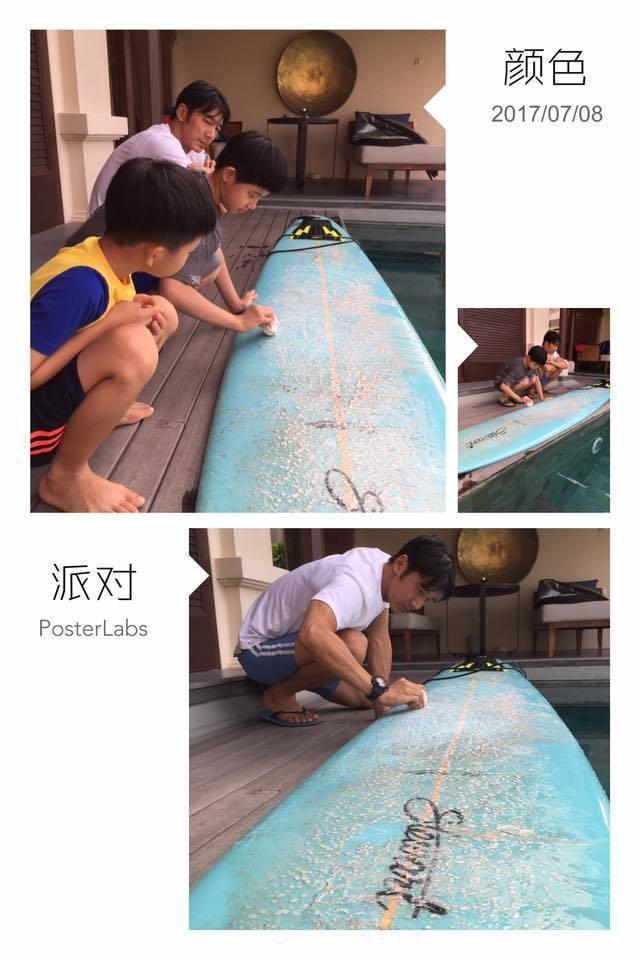 陶子今年因女兒荳荳有(中)有籃球賽,又是校隊,所以和李李仁沒計畫出國旅行。圖/陶...