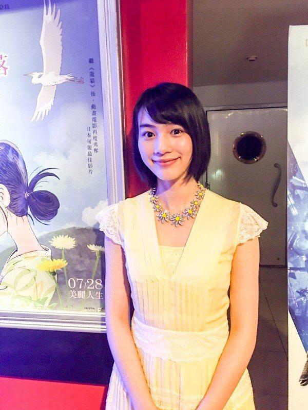 小海女Non日前來台,順便與台灣粉絲一起提早過生日。圖/前景提供