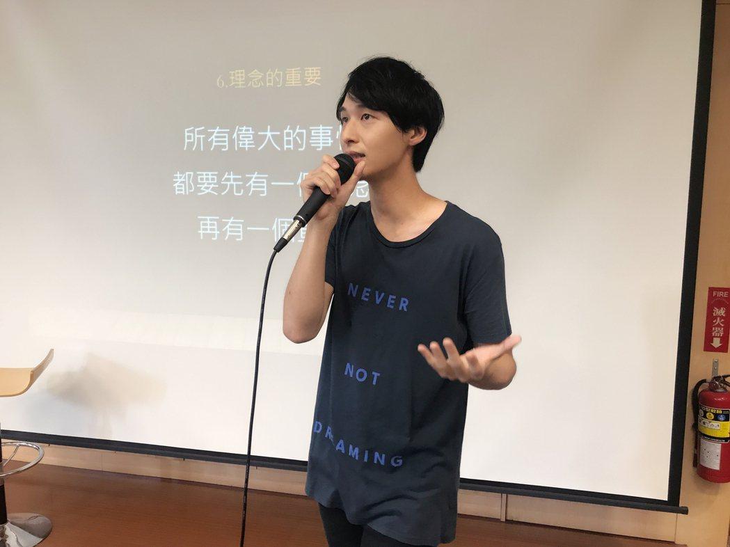 嚴爵13日到台大校園演講。圖/相信音樂提供