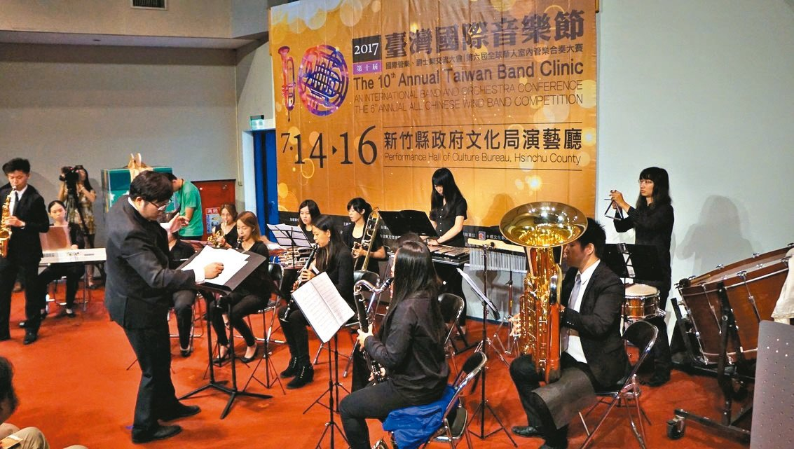 2017第10屆臺灣國際音樂節強勢登場,歡迎愛樂朋友一起來感受管樂迷人魅力。 記...