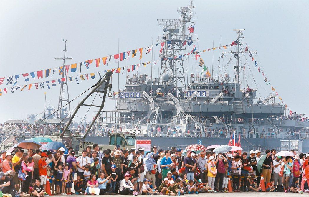 圖為2015年國防部海軍司令部開放左營軍港,吸引上萬民眾參觀。 圖/報系資料照
