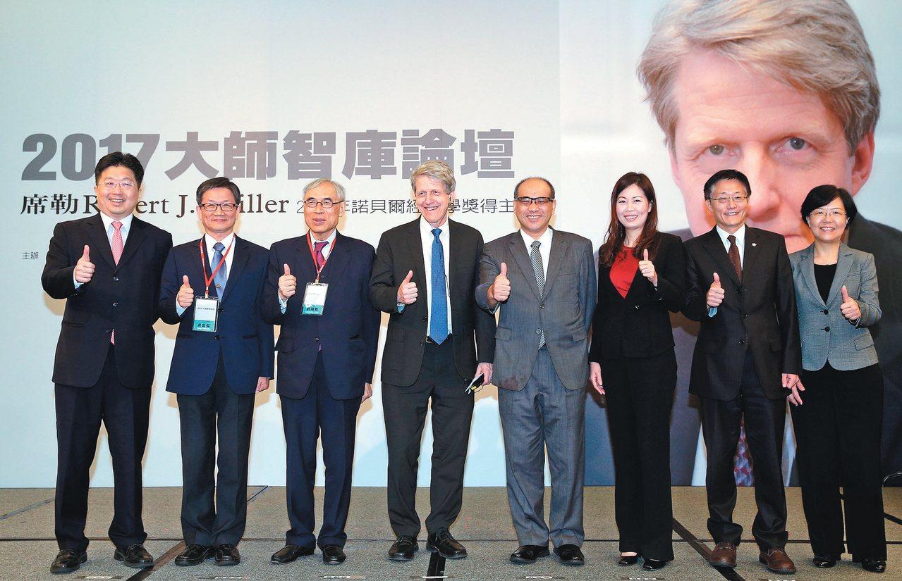 2013年諾貝爾經濟學獎得主席勒(左四)出席「2017大師智庫論壇」,發表演講。...