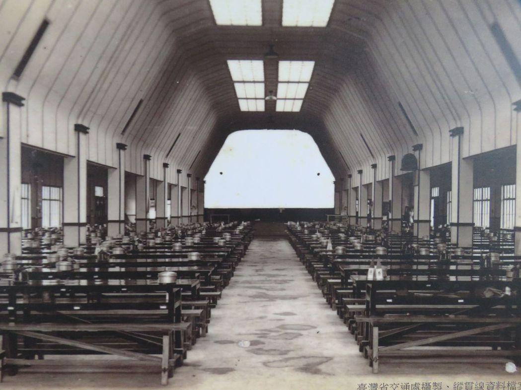 現已不復存在的員工食堂。 縱貫線鐵道保存協會/提供、記者雷光涵/翻攝