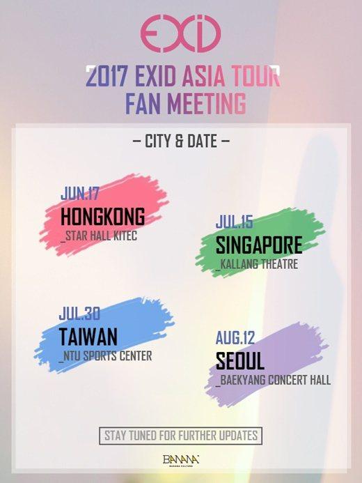 EXID將於30日在台灣舉行亞洲巡迴粉絲見面會。 圖/擷自官方臉書