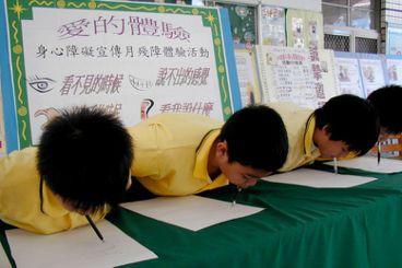 余秀芷/你的片刻,他的人生:「障礙者一日體驗」是否會成反向教育?