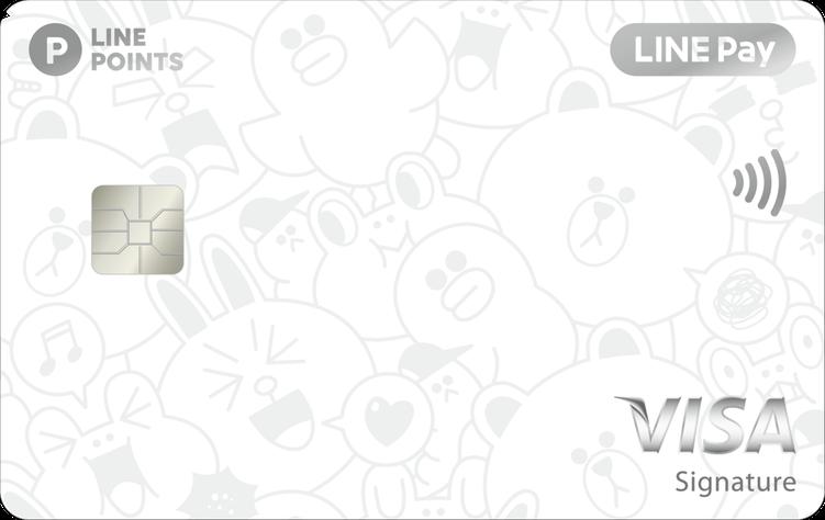 中國信託表示,LINEPay「無所不在」卡面,最多卡友申請。圖/中國信託提供