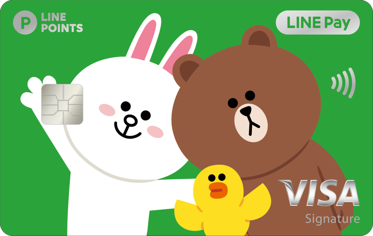 韓星朴寶劍來台為LINEPay信用卡宣傳站台時,拿的是這張「友情萬歲」卡面。圖/...