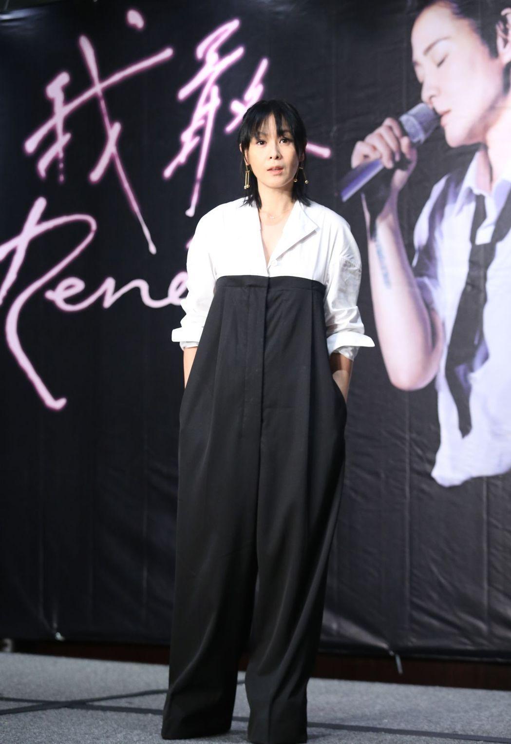 藝人劉若英宣傳台北演唱會,將一連兩場在台北小巨蛋演出,而這也是她世界巡迴51場演...