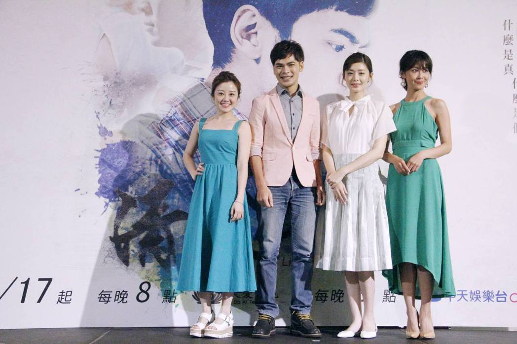 蘇達艷福不淺,一口氣和楊佩潔(左起)、夏如芝、林昀希合作「清風無痕」。圖/大愛、