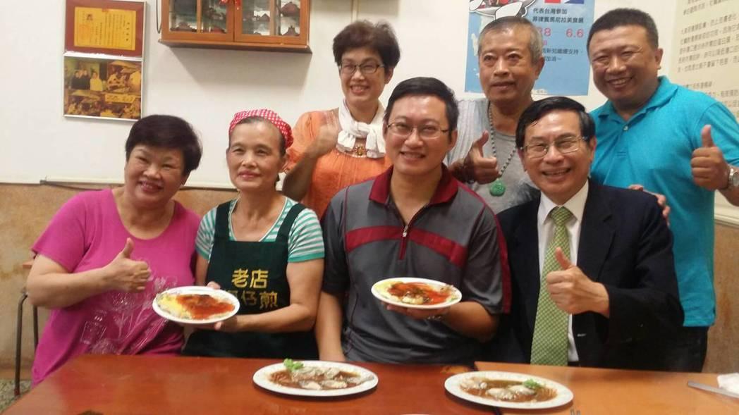 「陳家老店蚵仔煎」今年5月底代表才灣參加菲律賓馬尼拉美食節,提高台灣小吃在國際的...