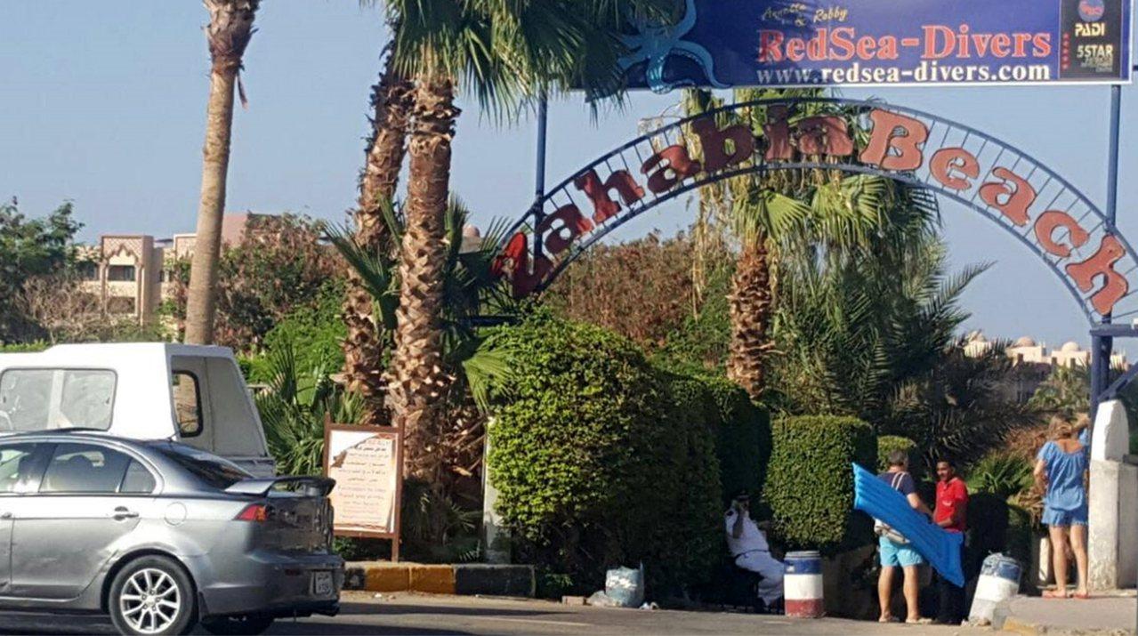 埃及紅海知名度假勝地赫爾加達(Hurghada)14日發生外國遊客遭歹徒持刀攻擊...