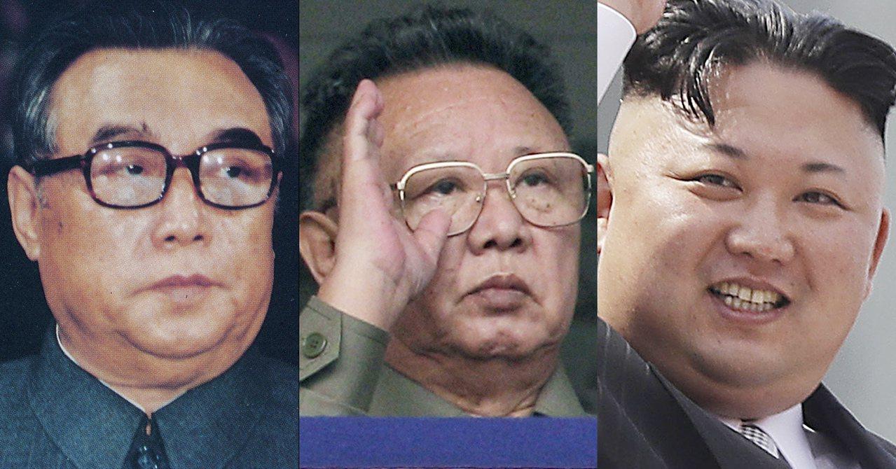 北韓三代領導人,由左至右依序為金日成、金正日、金正恩。 (美聯社)