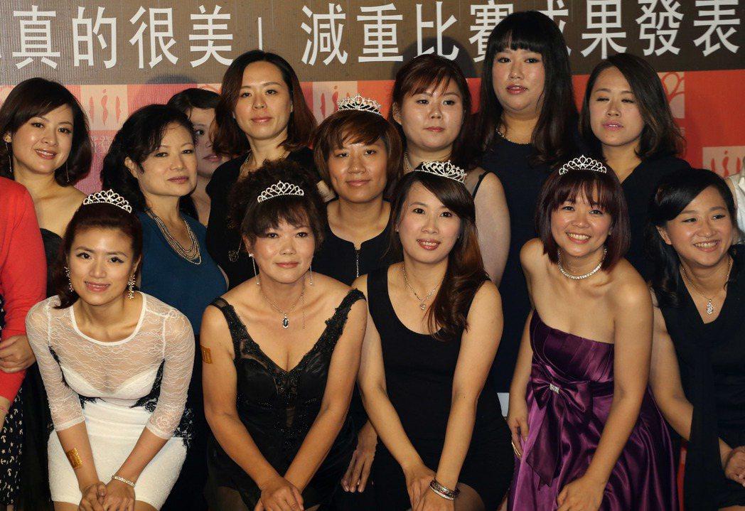 國內知名塑身業者曾舉辦「妳真的很美」減重比賽,吸引許多參賽者一起展現3個月的減重...