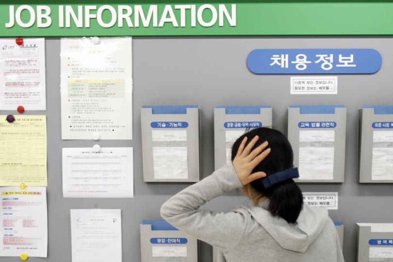 南韓青年就業市場形勢持續嚴峻。路透