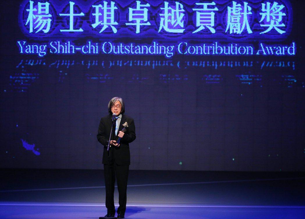 台北電影節楊士琪卓越貢獻獎由詹宏志獲得。記者王騰毅/攝影