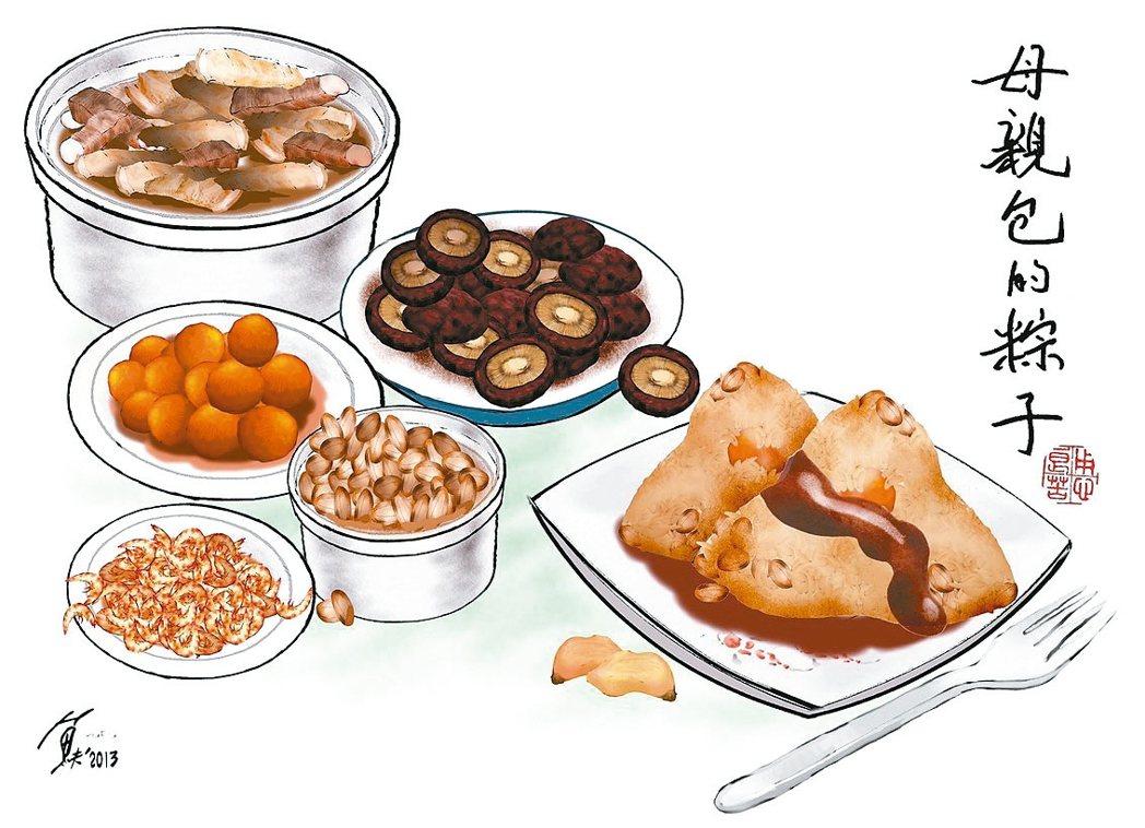 魚夫吃遍大江南北,但最喜愛的是母親包的肉粽,他用畫筆展現兒時的回憶。 圖╱魚夫提...