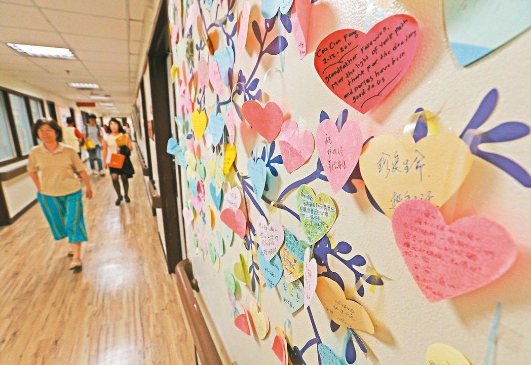 北榮大德安寧病房昨天舉行廿周年感恩會,走廊貼滿祝福紙條。 記者杜建重/攝影