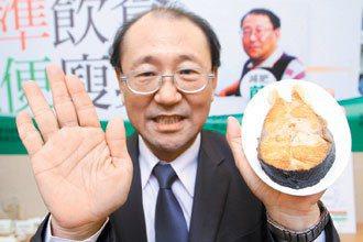 台大教授洪泰雄減重成功,他教導大家只需用手掌、杯、碗等簡單工具,就能測量食物重量...