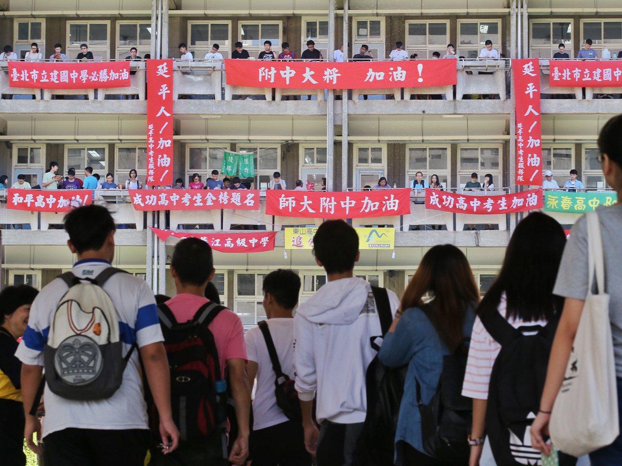 圖為106學年度指考今天進入最後一天,考生進入考場準備應試。記者楊萬雲/攝影