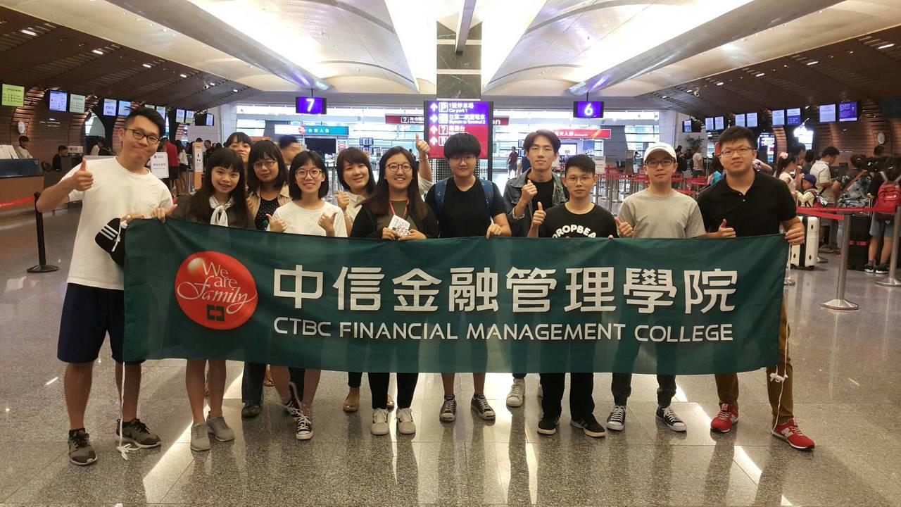 培育未來國際金融家,中信金融管理學院創下國內大學首例,今年暑假全額贊助近百名菁英...