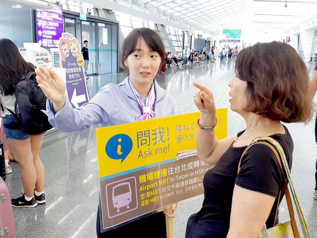 桃園捷運公司的親善大使提供旅客詢問服務,節省轉車辛勞。圖/桃園捷運公司提供