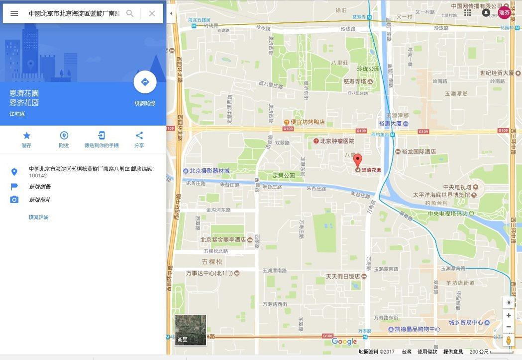 根據Google地圖的資料顯示,恩濟花園位於北京市海淀區藍靛廠南路八里莊,鄰近北...