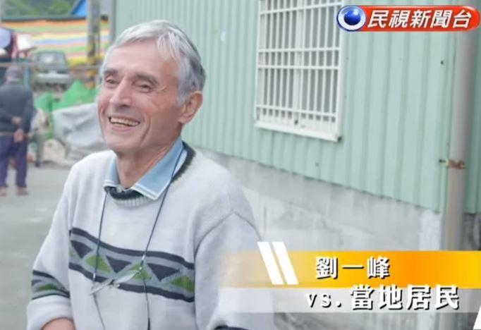 劉一峰神父照顧臺灣弱勢族群。圖/民視提供
