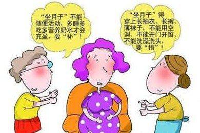 坐月子禁忌多,酷暑天不開風扇,產婦被熱死。(取自大陸網路)