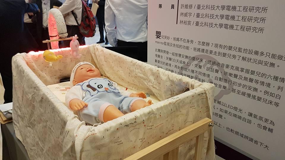 北科大電機所學生設計「智慧安撫嬰兒床」,透過辨識聲音,讓父母能夠輕鬆帶小孩。記者...
