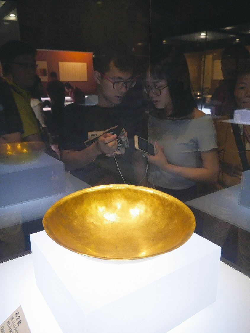 金盆。 記者羅建怡/攝影