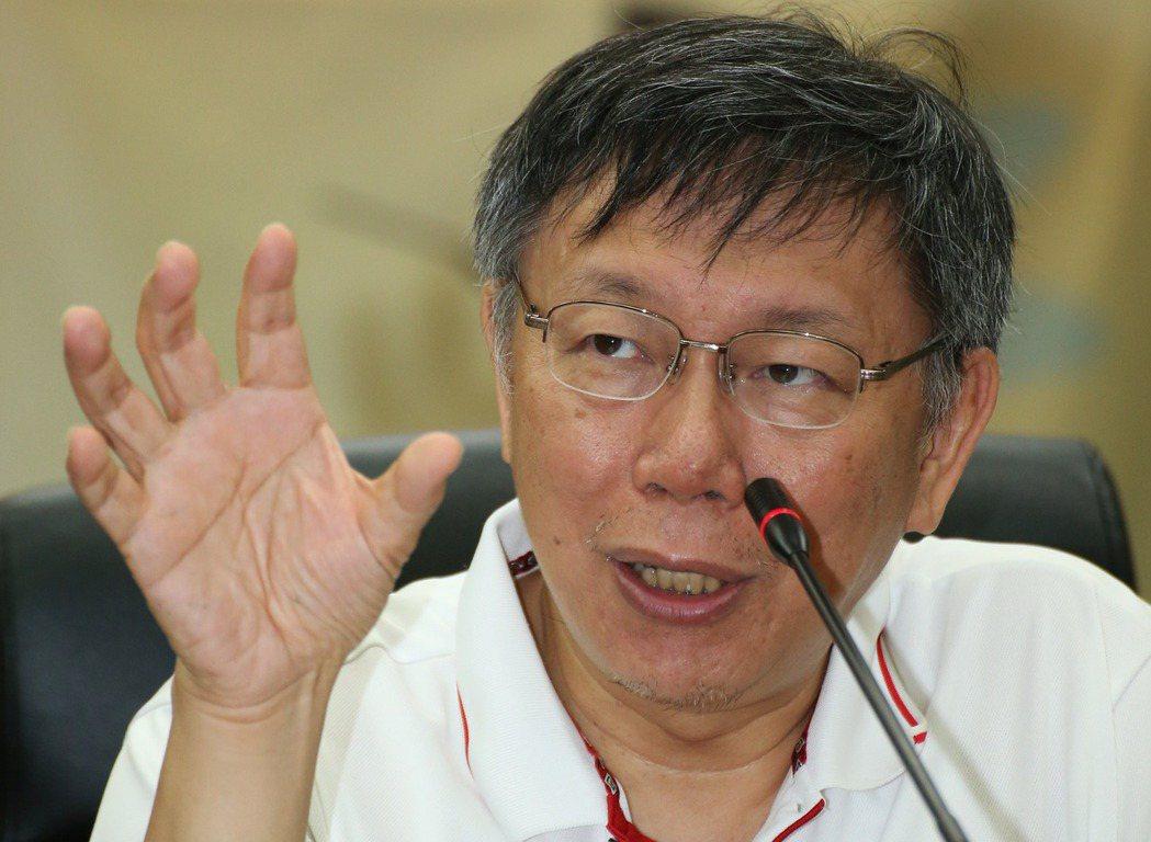 台北市長柯文哲。 記者陳立凱/攝影