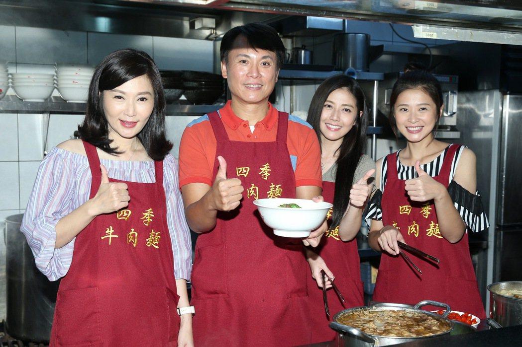 三立八點台劇「一家人」張玉嬿(左起)、陳霆、韓瑜、李燕一家人擔任一日店長,牛肉麵...