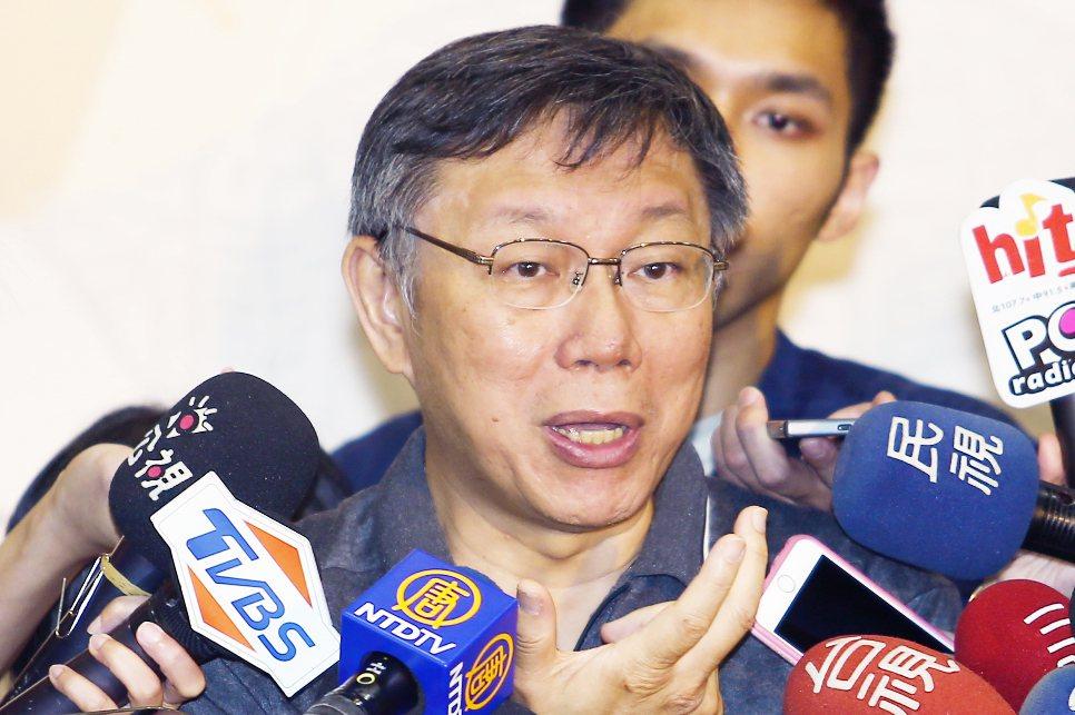 台北市長柯文哲。 聯合報系資料照片/記者杜建重攝影
