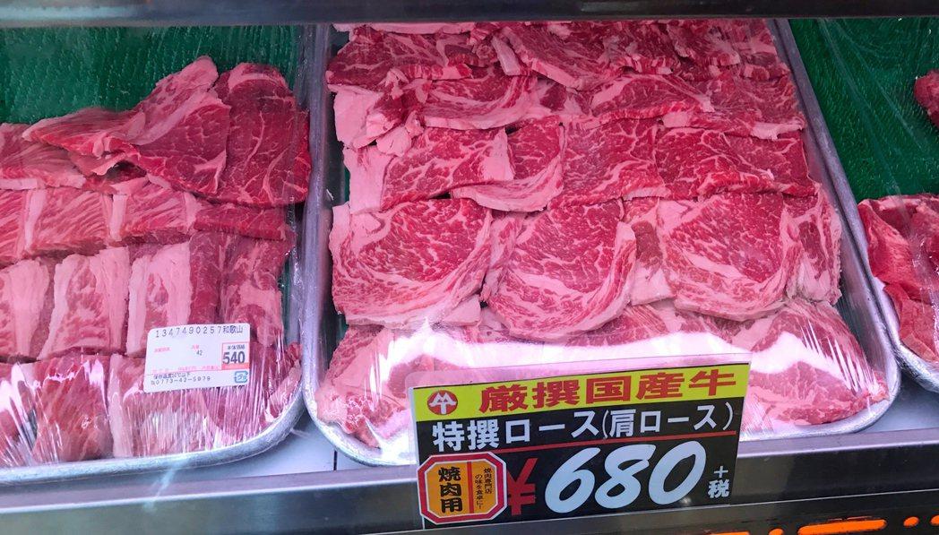 日本和牛。 記者陳易辰/攝影