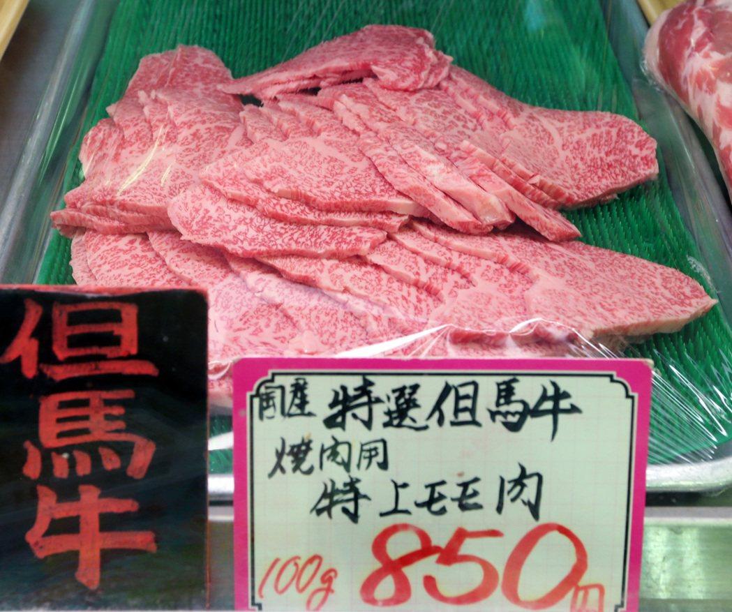 日本和牛但馬牛。記者陳易辰/攝影