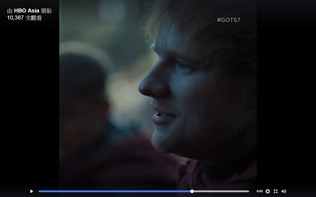 紅髮艾德客串演出「冰與火之歌:權力遊戲」。 圖/擷自HBO Asia臉書