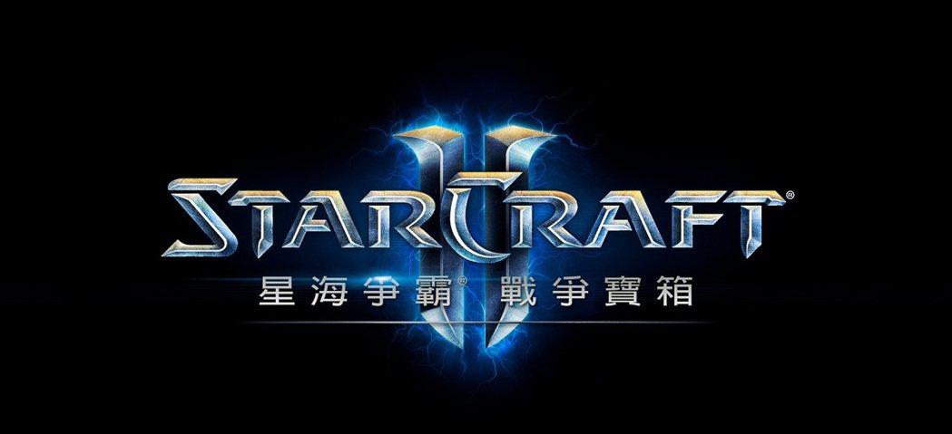 《星海爭霸II》:戰爭寶箱將於台灣時間7月20日正式推出。 圖/暴雪娛樂提供(下...