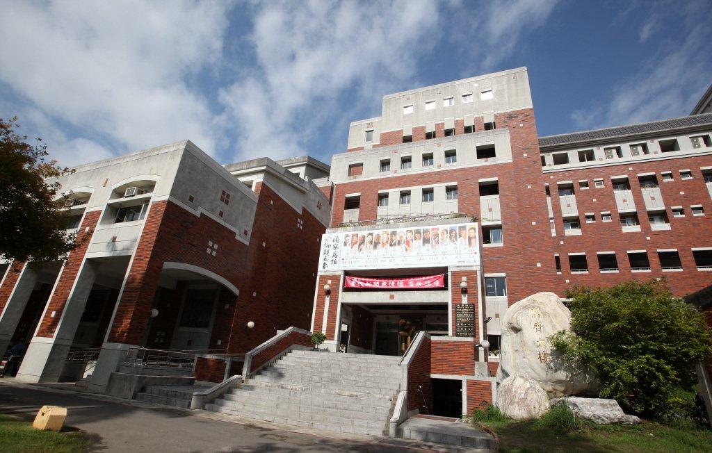 國立成功大學文學院。本報系資料照/記者劉學聖攝影